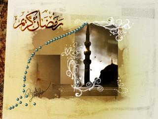 Ramadan-kareem-1