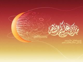 Ramadan_kareem_14261