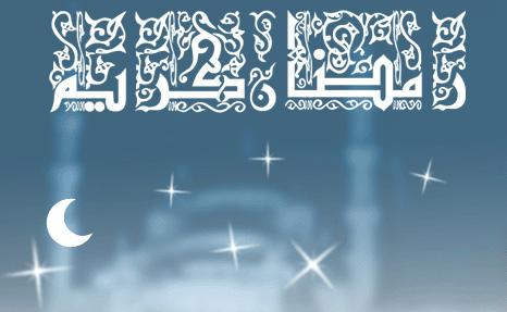 Ramadan & Stars